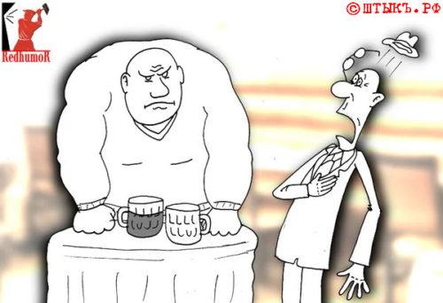 Политическая сатира: Новое политобзывательство для...карикатура