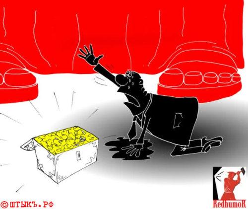 Как олигарх на том свете себе рай клянчил. Карикатура