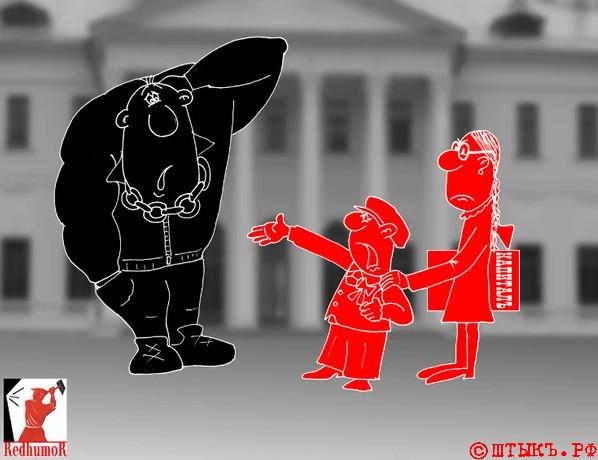 Сатирический анекдот. Карикатура