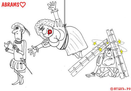 Анекдот о жирненькой Джульетте. Карикатура