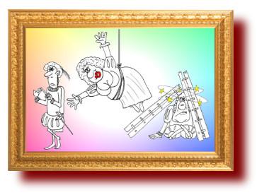 Про любовь Картинки