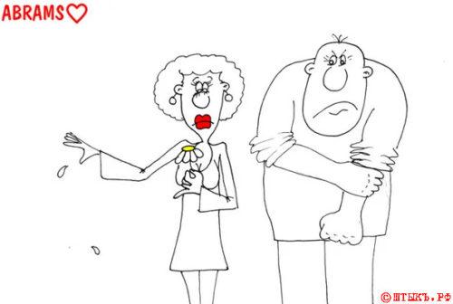 О любовных страданиях. Карикатура
