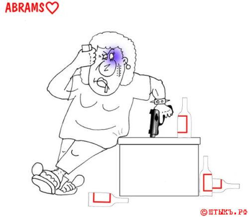 Анекдот о случайном знакомстве. Карикатура