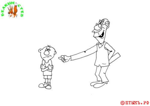 Анекдот про дедушку и внука. Карикатура