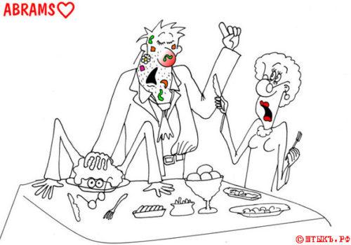 Анекдот про разговоры за флору и фауну. Карикатура