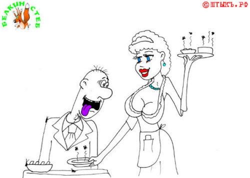 Анекдот про ресторан и официанток. Карикатура