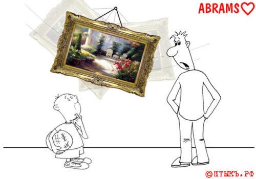 Анекдот, совсем не про искусство. Карикатура