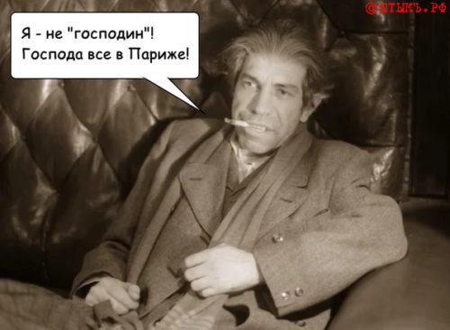"""Кадр из фильма """"Собачье сердце"""", СССР, 1988 год"""