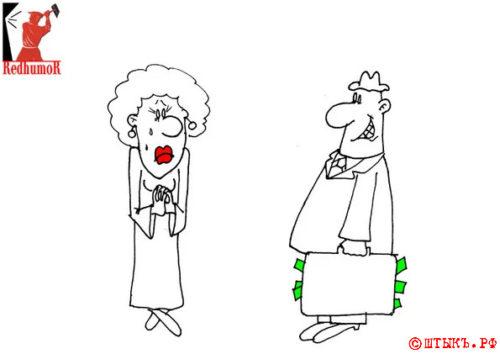 Сатира в картинках: Безработный чиновник. Карикатура