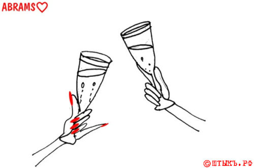 Синяк, букет Шабли. Карикатура