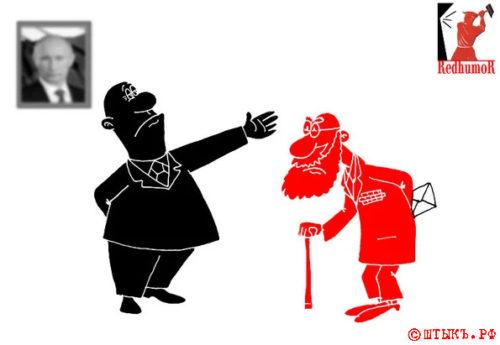 Анекдот-сатира: Я тебе, чиновник, верю. Карикатура