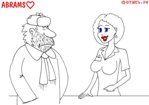 Анекдот к женскому празднику. Карикатура