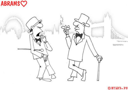 Поучительный анекдот: Джентльмен, не возжелай! Карикатура