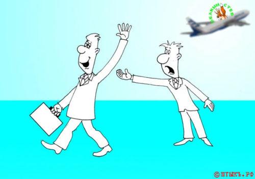 Анекдот: Гудбай, Армения! Карикатура