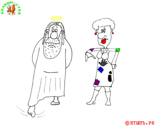 Анекдот про капризных дам. Карикатура