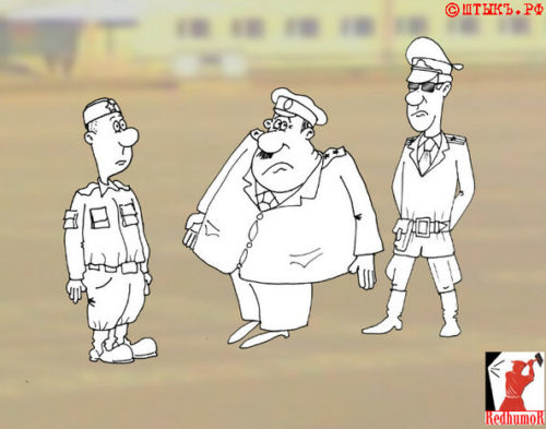 Мы - особисты, народ мускулистый!Карикатура
