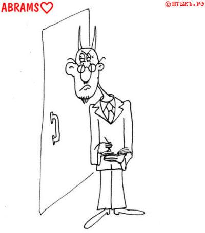 Про рогатого супруга. Карикатура
