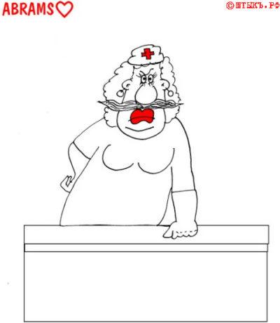 Короткие смешные истории: Усатая женщина. Карикатура