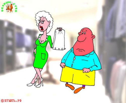 Анекдот: В магазине мужской одежды. Карикатура