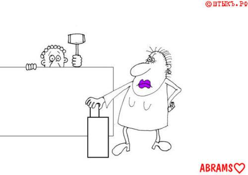 Гражданин спиртное никогда не пил. Карикатура
