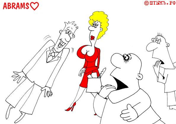 Анекдот о женщинах и мужчинах. Карикатура