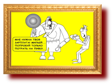 Анекдот про бабтерминатору. Миниатюра