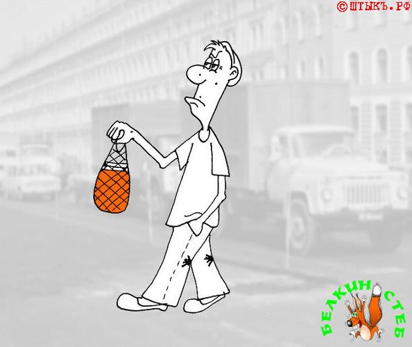 Анекдот про переходный возраст. Карикатура