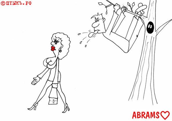 Анекдот про странную реакцию. Карикатура
