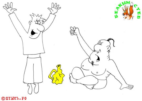 Волшебник. Карикатура