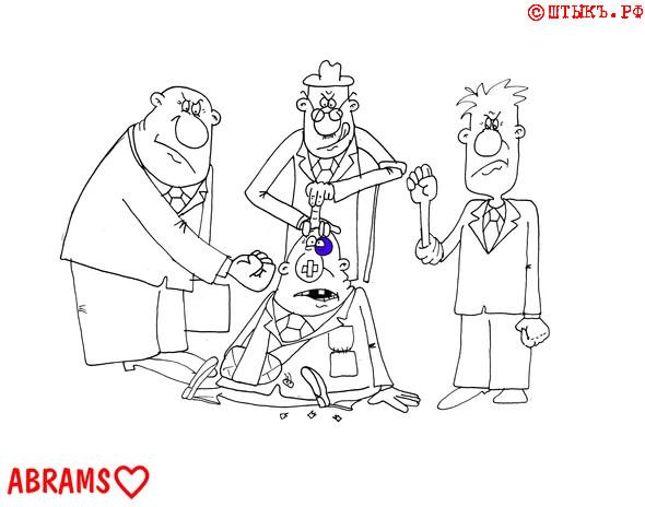 Как удержать жену от измен. Карикатура