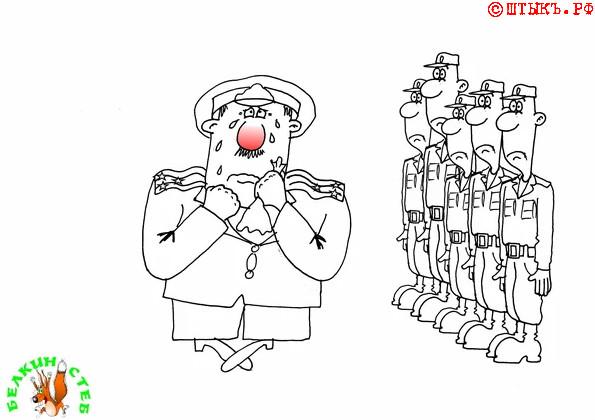 Армейский анекдот. Карикатура