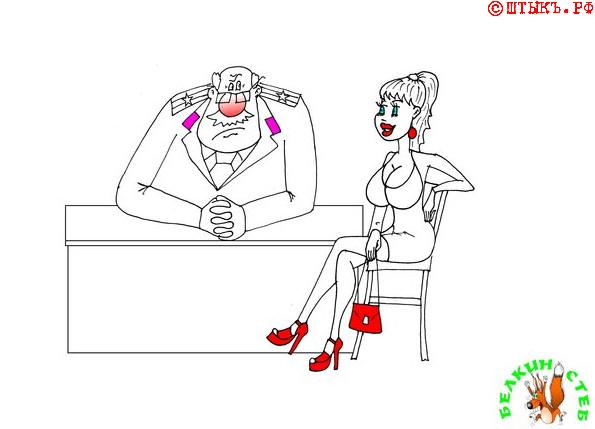 Анекдот про следователя-блондинку. Карикатура