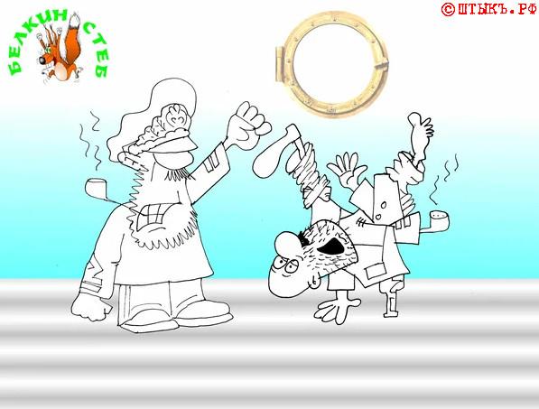 Карикатура. Веселый анекдот про мореманов