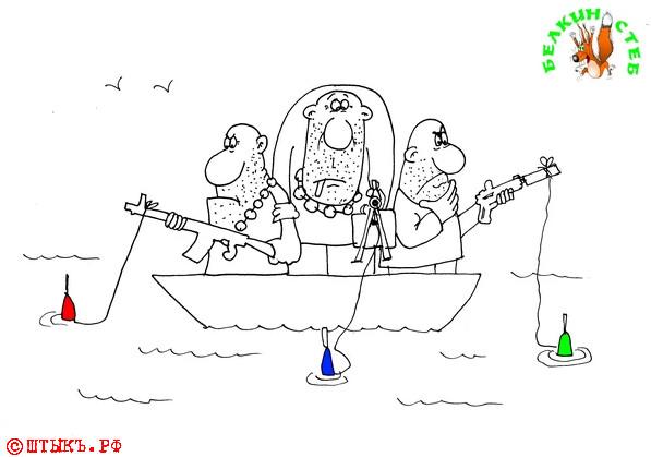 Про отдых и рыбалку. Карикатура