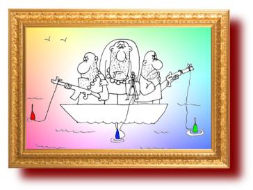 Про отдых и рыбалку. Миниатюра