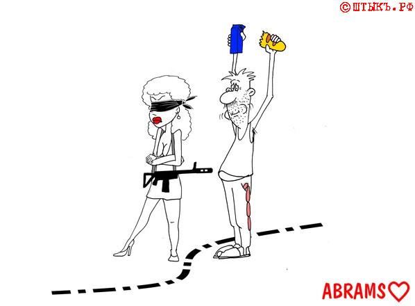 Анекдот про твердое женское нет. Карикатура