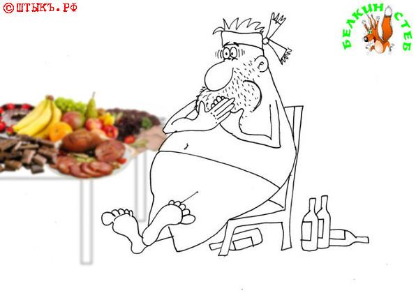 Рязанская диета. Карикатура