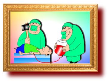 Смешные английские пословицы. Картинки с надписями про лечение