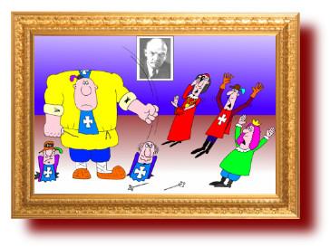 Рассказы Шукшина в картинках про артиста