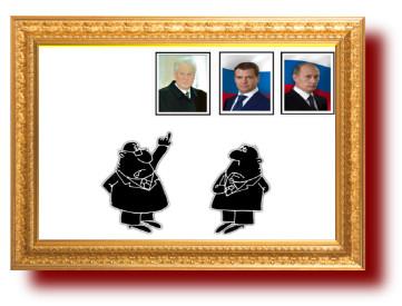 Анекдот - сатира : Задача с тремя неизвестными. Миниатюра