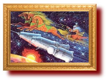 Поздравительные открытки СССР. Миниатюра Дед мороз