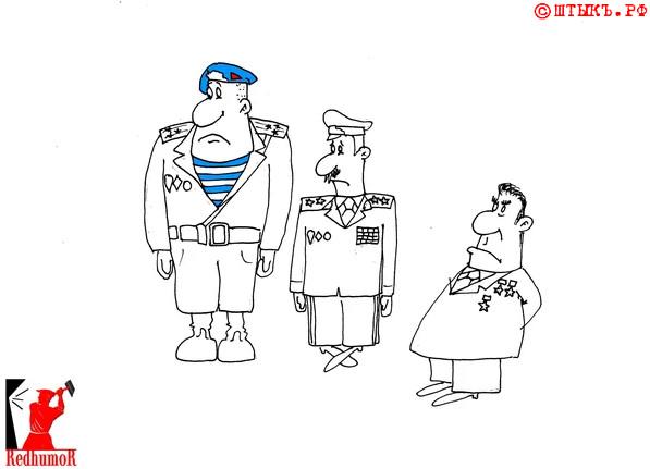 про советских десантников. Карикатура