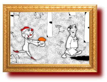 Не груби Любимой и Единственной! Анекдоты и карикатуры