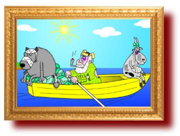 Рассказы Шукшина в картинках про козла