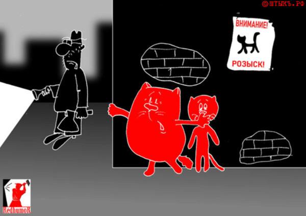 Сатирический анекдот: Приложите Мурку