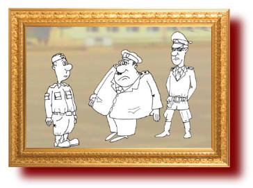 Карикатура на особистов