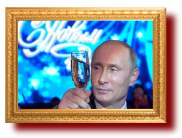 Подарки от президента. Миниатюра