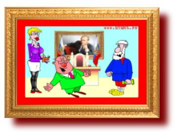 """Самое лучшее издание сатиры и юмора """"ШТЫКЪ"""": анекдоты, шутки, приколы в наших картинках"""