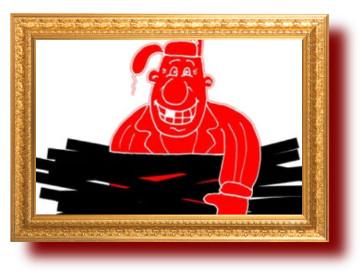 Политическая сатира в стихах и карикатурах. Миниатюра