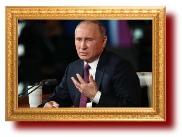 Пенсия и президент. Миниатюра